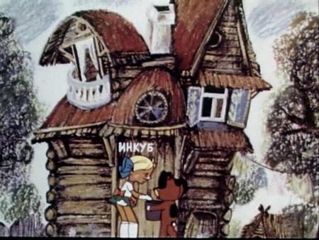 Аленкин цыпленок (Л. Шукалюков) [1974 г., Детский / мультипликация, DVDRip]