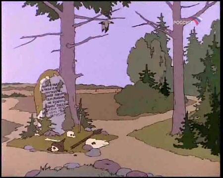 101 далматинец мультфильм мультфильм